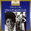プレミアム・ツイン・ベスト::マイケル・ジャクソン&ジャクソン5 [ マイケル・ジャクソン&ジャクソン5 ]