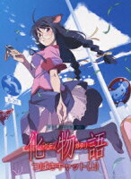 化物語 5 つばさキャット(上)【Blu-ray】