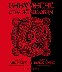 【楽天ブックスならいつでも送料無料】LIVE AT BUDOKAN〜 RED NIGHT & BLACK NIGHT APOCALYPSE ...