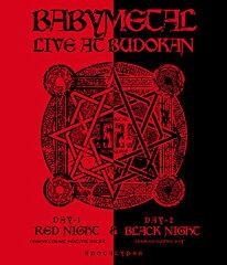 【楽天ブックスならいつでも送料無料】LIVE AT BUDOKAN~ RED NIGHT & BLACK NIGHT APOCALYPSE ...