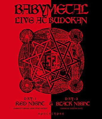 【楽天ブックスならいつでも送料無料】LIVE AT BUDOKAN〜 RED NIGHT & BLACK NIGHT APOCALYPSE ...