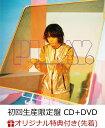 【楽天ブックス限定先着特典】PLAY (初回生産限定盤 CD+DVD) (オリジナルICカードステッカー付き) [ 菅田将暉 ]