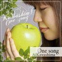 【送料無料】One song(初回生産限定盤 CD+DVD) [ 川嶋あい ]