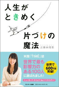 https://thumbnail.image.rakuten.co.jp/@0_mall/book/cabinet/1201/9784763131201.jpg?_ex=300x300