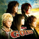 【送料無料】JAM Project BEST COLLECTION 8 GOING [ JAM Project ]