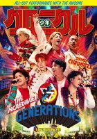 GENERATIONS LIVE TOUR 2019 少年クロニクル