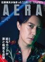 朝日新聞出版アエラ 発売日:2020年12月07日 予約締切日:2020年11月23日 A4変 21011 JAN:4910210121203 雑誌 その他