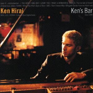 Ken's Bar [ 平井堅 ]