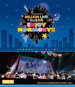 THE IDOLM@STER MILLION LIVE! 2ndLIVE ENJOY H@RMONY!! LIVE Blu-ray DAY2【Blu-ray】画像