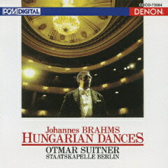 ブラームス - 交響曲 第3番 ヘ長調 作品90(オトマール・スウィトナー)