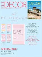 ELLE DECOR (エル・デコ)2018年10月号 × 「PALM BEACH COLLECTION」 ボディバー 特別セット