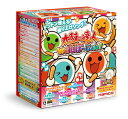 【送料無料】太鼓の達人 Wii Uば〜じょん!コントローラー「太鼓とバチ」同梱版