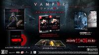 Vampyr ヴァンパイア スペシャルエディション Switch版