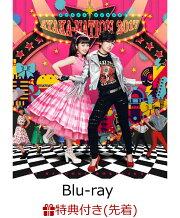 """【先着特典】AYAKA-NATION 2017 in 両国国技館 LIVE Blu-ray(""""AYAKA-NATION 2017""""特製ロゴキーホルダー付き)【Blu-ray】"""