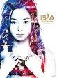 "15th Anniversary Mai Kuraki Live Project 2014 BEST ""一期一会"" 〜Premium〜 [ 倉木麻衣 ]"
