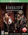 バイオハザード オリジンズコレクション XboxOne版の画像