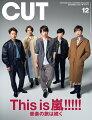 Cut (カット) 2020年 12月号 [雑誌]