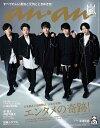 anan (アンアン) 2020年 12/23号 [雑誌] - 楽天ブックス