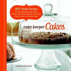 決定的にセンスなし!工藤静香の手作りケーキに驚きの声