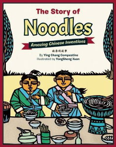 The Story of Noodles: Amazing Chinese Inventions STORY OF NOODLES [ Ying Chang Compestine ]