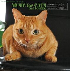 【楽天ブックスならいつでも送料無料】<br />猫と音楽の休日 [ (V.A.) ]