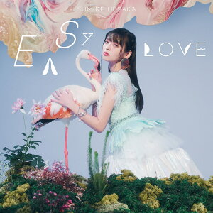 EASY LOVE (初回限定盤 CD+DVD)