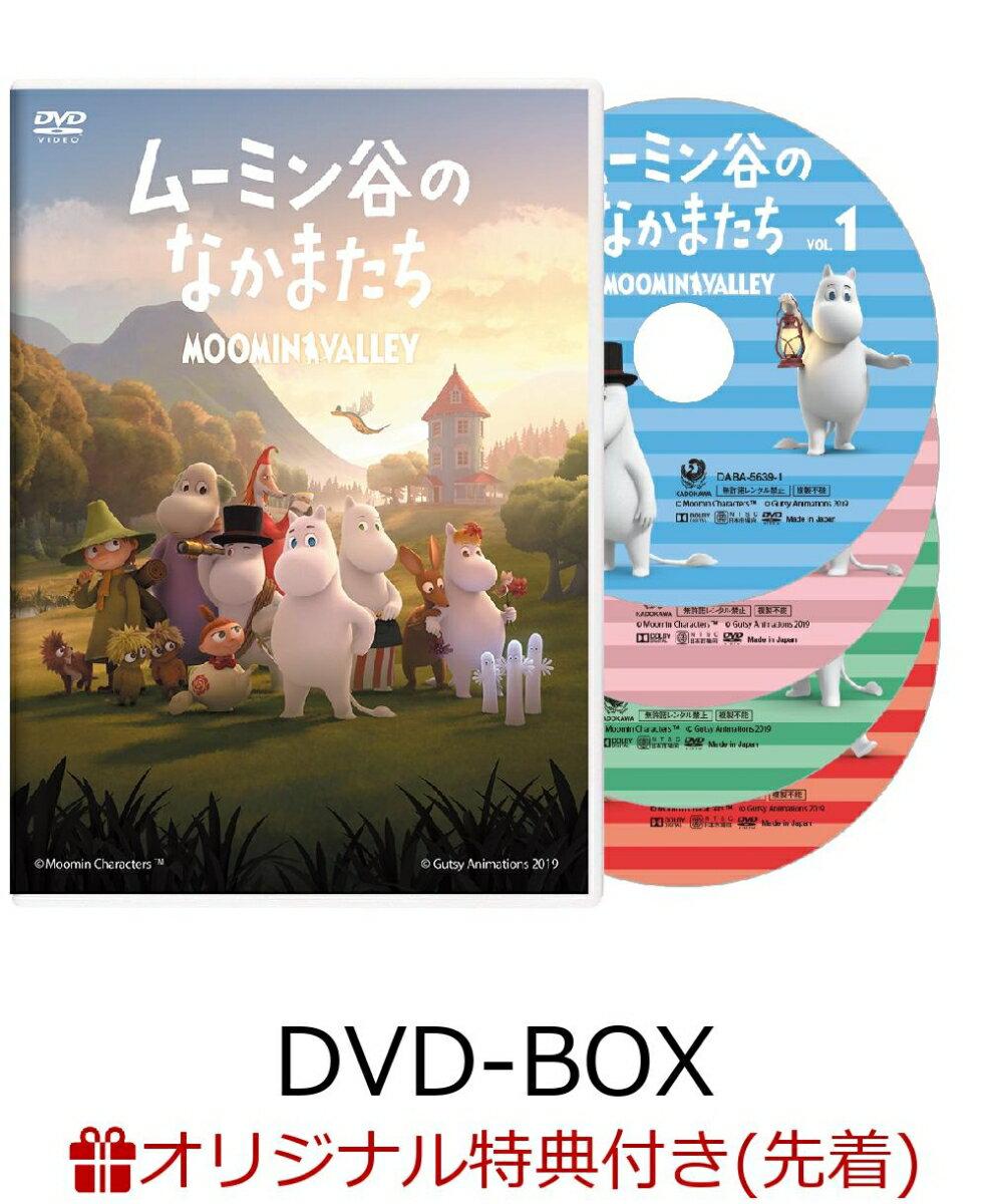 【楽天ブックス限定先着特典】ムーミン谷のなかまたち 通常版DVD-BOX(パスケース付き)画像