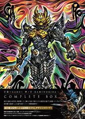 牙狼<GARO>神ノ牙ーKAMINOKIBA- COMPLETE BOX【Blu-ray】 [ 栗山航 ]