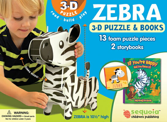 Zebra: Wildlife 3D Puzzle and Books [With Book(s)]画像
