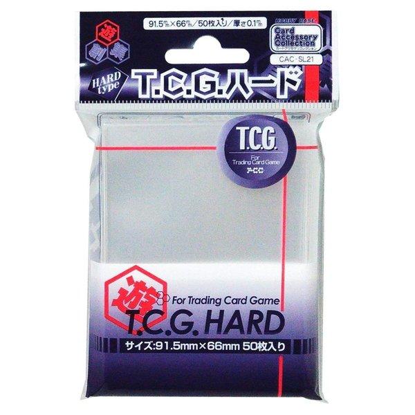 CAC-SL21 TCG・ハード(50枚入り)