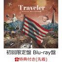 【楽天ブックス限定 オリジナル配送BOX】【先着特典】Traveler (初回限定盤LIVE Blu-ray盤) (A4クリアファイル other ver.(共通)付き) [ Official髭男dism ]