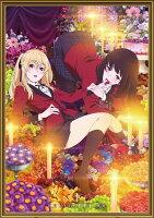 「賭ケグルイ××」BD-BOX上巻【Blu-ray】