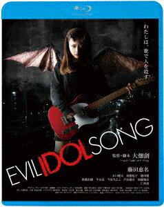 EVIL IDOL SONG【Blu-ray】