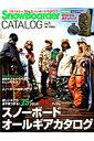 SnowBoarder CATALOG(vol.1)