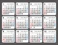何度でも貼ってはがせるシールカレンダー(2018年)
