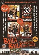 BAILA BAILA SET vol.3