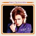 Dance My Generation(初回限定盤B CD+DVD) [ ゴールデンボンバー ]