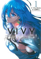 Vivy(1)