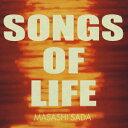 【楽天ブックスならいつでも送料無料】償い SONGS OF LIFE [ さだまさし ]