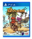 The Survivalists - ザ サバイバリスト - PS4版
