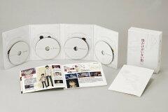僕だけがいない街 上【完全生産限定版】【Blu-ray】 [ 三部けい ]