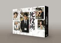 死役所 Blu-ray BOX【Blu-ray】