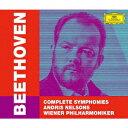 ベートーヴェン:交響曲全集 [ ネルソンス ウィーン・フィル ]