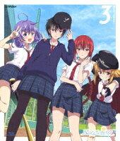 八月のシンデレラナイン 第3巻【Blu-ray】