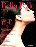 Bella Pelle(Vol.3 No.3(2018)