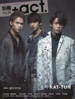 別冊+act.(vol.28)
