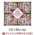 【楽天ブックス限定先着特典】THE IDOLM@STER MILLION THE@TER SEASON Harmony 4 You (CD+Blu-ray)(ポストカード)