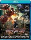 ブレイブストーム<BRAVESTORM> Blu-ray 通常版【Blu-ray】 [ 大東駿介 ]
