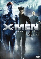 X-MEN<特別編>
