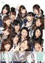【送料無料】チーム K 5th stage「逆上がり」 [ AKB48 ]